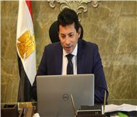 وزير الرياضة يهنىء منتخب مصر بالفوز على ليبيا