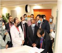 «الوزير الليبي» يشيد بإنجاز مصر في مجال التغطية الصحية الشاملة