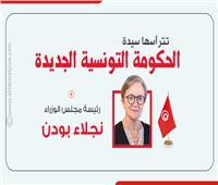 أنفوجراف  تترأسها سيدة..الحكومة التونسية الجديدة تخرج للنور