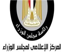 «المالية» تقدم مشروع قانون بالتجاوز عن مقابل التأخير والضريبة الإضافية.. اعرف الصح