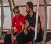 سيد عبدالحفيظ يجتمع مع الشناوي لمعرفة أسباب الإصابة