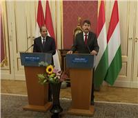 بث مباشر| المؤتمر الصحفي للرئيس السيسي ونظيره المجري