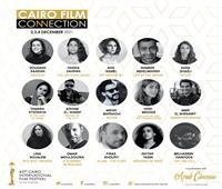 ملتقى القاهرة السينمائي يختار 15 مشروعاً للمشاركة في نسخته الثامنة