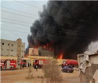 13 سيارة إطفاء للسيطرة على حريق «مصنع بلاستيك» بالعاشر من رمضان