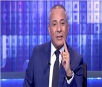 أحمد موسى: اللاجئون ضيوف على مصر.. وأوروبا تضعهم في السجون  فيديو