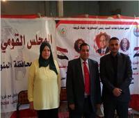 جامعة السادات تنظم ندوة «لم شمل الأسرة المصرية وعلاج المشكلات الأسرية» بالشهداء | صور