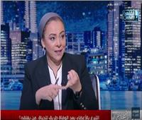 مدير المركز المصري لحقوق المرأة تؤيد «التبرع بالأعضاء» بعد الوفاة فيديو