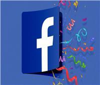 «فيسبوك» تقرر حظر حركات اجتماعية وصفتها بالـ«عسكرية»