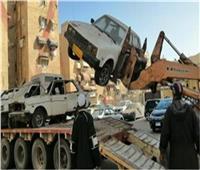 رفع 49 سيارة ودراجة نارية متهالكة من الشوارع والميادين