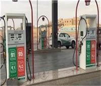 ضبط مدير محطة وقود لقيامه ببيع «السولار» بأزيد من السعر الرسمي