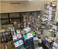 ضبط كتب دراسية داخل مكتبة بالازبكية