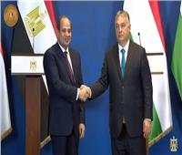السيسي يدعو رئيس وزراء المجر لحفل افتتاح العاصمة الإدارية  فيديو