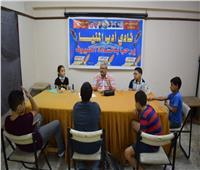 ثقافة المنيا تشارك في احتفالية مبادرة «دكان الفرحة»