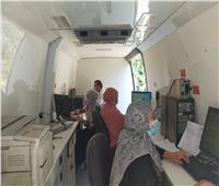 علاج 1321 مواطنا بقافلة طبية بقرية بالشرقية