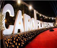 """مهرجان القاهرة السينمائي يدعم """"الجونة"""" بعد حريق البلازا"""