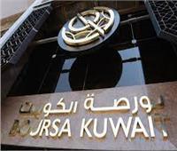 بورصة الكويت تختتم بارتفاع 10 قطاعات