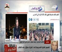رفعت فياض يطالب الدولة بفتح التعيينات للمدرسين  فيديو
