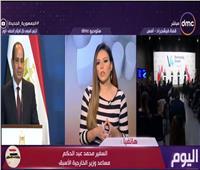 مساعد وزير الخارجية الأسبق: زعماء فيشجراد أشادوا بجهودنا في محاربة الإرهاب