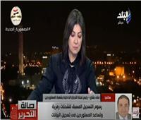 بشاي: القانون الجديد يجبر المستوردين على شراء بضائع بجودة عالية  فيديو