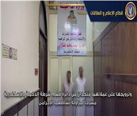 7 قطاعات أمنية تشارك في ضبط شخصين قبل ترويجهما 456 طربة حشيش | فيديو
