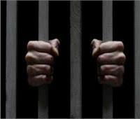 حبس تشكيل عصابي تخصص في النصب والاحتيال علي المواطنين بالنزهة