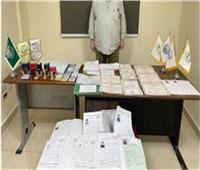 ضبط المتهم بإدارة أكاديمية وهمية للاستيلاء على أموال الدارسين بالدقهلية