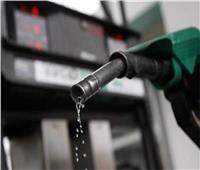 لمالكيالسيارات.. أسعارالبنزين بمحطات الوقود اليوم الخميس 14 أكتوبر