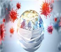 239 مليونا و125 ألفا و787 حالة حصيلة إصابات كورونا حول العالم