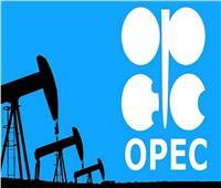 نائب رئيس الوزراء الروسي: سوق النفط قد يتعافى بالكامل بحلول نهاية 2022