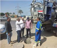 «صرف صحي الإسكندرية» يستعد لموسم الأمطار بإجراءات استباقية
