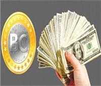 مجموعة السبع تضع إرشادات للبنوك المركزية بشأن إصدار العملات الرقمية