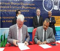 بروتوكول تعاون بين النقابة العامة للمرافق ومثيلاتها البيلاروسية