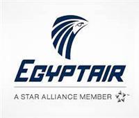 ريمرئيسا لقطاع التحالفات وإلهام للشئون القانونية بمصر للطيران