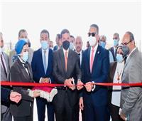 افتتاح أول مركز متكامل لخدمات المستثمرين بالفيوم .. والـ14على مستوى الجمهورية |صور