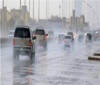 8 مناطق تشهد رياحا وسحبا رعدية وطقس حار نسبيًا وأمطار بالسعودية