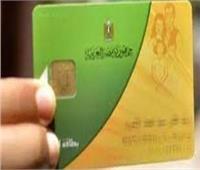 إيقاف 4 خدمات تموينية على مصر الرقمية .. واستمرار تقديم 6 خدمات