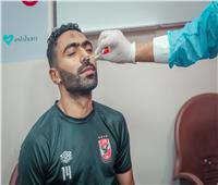 سلبية المسحة الطبية للاعبي الأهلي قبل السفر للنيجر