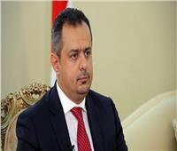 الليلة.. رئيس وزراء اليمن ضيف عمرو عبدالحميد على TeN