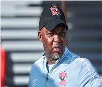 الأهلي يطير للنيجر بـ«19» لاعبًا