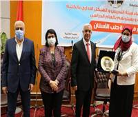 جامعة المنوفية تستقبل الفرقة الأولى بكلية طب الأسنان..صور