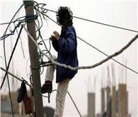 إصابة عامل صعقه تيار كهربائي في قرية بالمنيا
