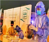 السعودية تسجل 46 إصابة جدية بفيروس كورونا