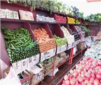 انخفاض بأسعار الخضر داخل المجمعات الاستهلاكية