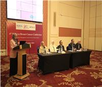 انطلاق مؤتمر بهية الرابع تحت عنوان أحدث العلاجات الطبية في سرطان الثدي