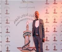 إعلان نتائج لجنة تحكيم مهرجان الأردن الدولي في حفل الختام