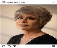 سوسن بدر تنشر أحدث صورة لها أثناء تصوير «السيدة زينب»