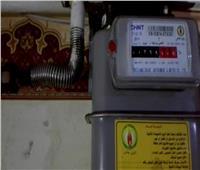 خطوات تسجيل قراءة عداد الغاز بالمنازل لشهر أكتوبر