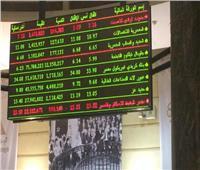 ننشر أداء المؤشرات بالبورصة المصرية خلال الأسبوع المنتهي