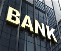 تعرض أكبر بنك في الإكوادور لهجوم سيبراني أدى لتعطل الخدمات