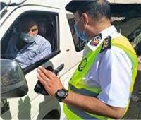 999 محضرًا لعدم ارتداء الكمامة الواقية بالجيزة